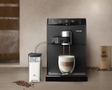 Comparativa de 4 mejoresCafeteras de espresso automáticas