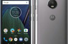 Comprar Moto G5 – Precios y opiniones