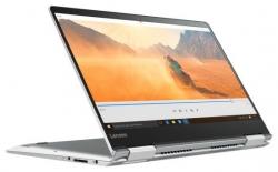 Comprar Portátil Lenovo Yoga 710 – Precios y opiniones