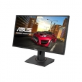 Mejor Monitor Gaming ASUS MG248Q 24 pulgadas – Precios y opiniones