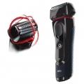 Mejor máquina de afeitar Braun Series 5 5030 – Precios y opiniones